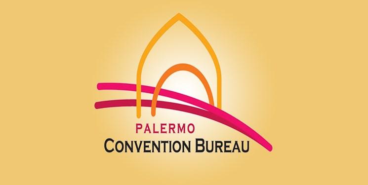 اعضای مجمع کنوانسیونهای پالرمو و CFT را رد کرده و به دشمنان پاسخی کوبنده بدهند