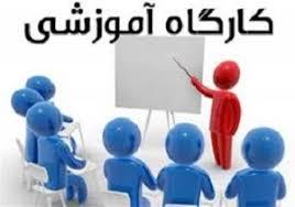 دوره و کارگاه مطالعاتی امور زنان و خانواده/ مدرس توران ولی مراد
