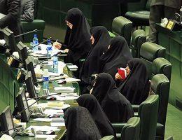 """تسریع در ارسال لایحه """"صیانت، کرامت و تأمین امنیت بانوان در برابر خشونت"""" به مجلس"""