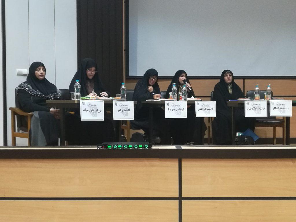 نشست بررسی جالش های قانون و اجرا در حوزه زنان و خانواده۴