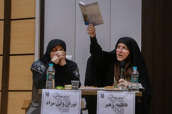 نشست بررسی چالش های قانون و اجرا در حوزه زنان و خانواده