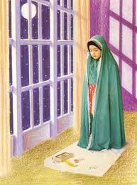 اوقات نماز