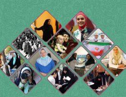 دستاوردهای انقلاب اسلامی برای زنان